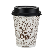 Good 2 Go Double Wall Cup 8OZ